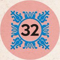 viscri32 logo